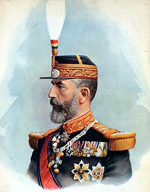 Romanian Old Kingdom - King Carol I (ruled 1866–1914)