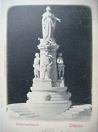 Пам'ятник засновникам Одеси