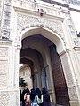 Carved entrance.jpg