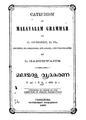 Catechism of Malayalam Grammar Gundert 1867.pdf