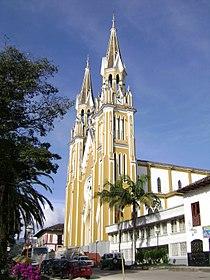 Catedral Garagoa Año 2007.jpg