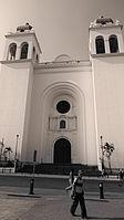 Catedral Metropolitana de San Salvador en el Centro Histórico.JPG