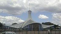 Catedral de Barquisimeto.jpg