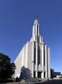 Cathedral of Saint Joseph, Hartford, Connecticut LCCN2012631256.tif