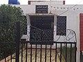 Centre culturel Touahria.jpg