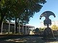 Centro Cultural Universitario Tlatelolco - panoramio.jpg