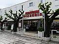 Centrum Pizzeria Makarska 馬卡莎批薩店 - panoramio.jpg