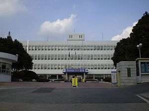 Changnyeong county hall.jpg