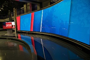 Video wall - A video wall in television studio