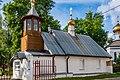 Chapel on Stachanaŭskaja street (Minsk) p1.jpg