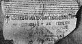 Charter of Hilandar, revision.jpg