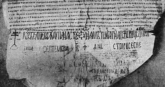 Stefan the First-Crowned - Stefan's revision of the Charter of Hilandar (1200-1202)