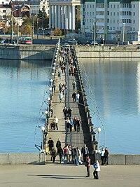 Cheboksary-Bridge on artificial lake.JPG
