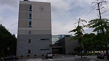 Cheongju National University of Education HQ Building.jpg