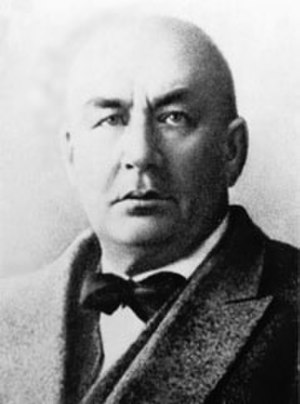 """Kalmyk Project - Fyodor Shcherbatskoy, under whom the People's Commissariat for Foreign Affairs proposed to send a """"Scientific expedition"""" to Tibet."""