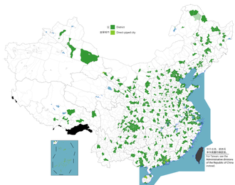 District (China) - Image: China Districts