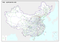 China National Highway Plan (2013-2030).png