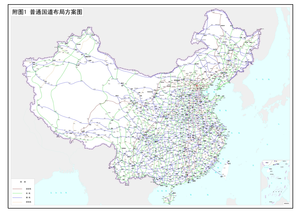 China National Highways - Image: China National Highway Plan (2013 2030)
