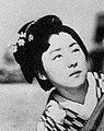 Chiyoko Ōkura 1941 (cropped).jpg