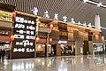 Chongqing Venerable Brand Delicacies City at ZUCK T3 (20191224171447).jpg
