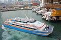 Chu Kong Passenger Transport catamaran Hai Chang (Hong Kong).jpg