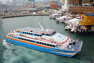 Chu Kong Passenger Transport Co., Ltd - Hai Chang catamaran at Hong Kong China Ferry Terminal.
