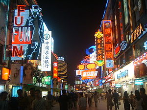 Chunxi Road - Chunxi Road at night