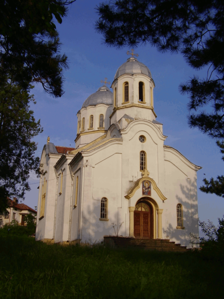 File:Church of Saint Demetrius Koilovtsi Bulgaria.png ...
