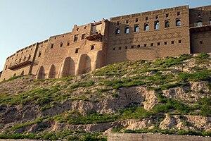 Arbíl: Siège d'Irbil 1258-1259.jpeg