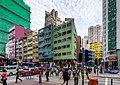 Cityview Hongkong (213345723).jpeg