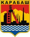 Coat of Arms of Karabash (Chelyabinsk oblast) (1997).png