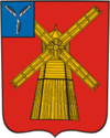Coat of Arms of Piterka rayon (Saratov oblast).png