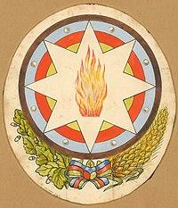 Azərbaycan Gerbi Vikipediya
