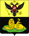 Coat of arms of Bendera