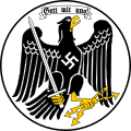 Coat of arms of Prussia 1933.svg