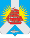 Coat of arms of Sovietsko-Gavansky Raion.png