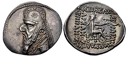 "Drachma of Mithridates II (r. c. 124-91 BC). Reverse side: seated archer carrying a bow; inscription reading ""of the King of Kings Arsaces the Renowned/Manifest Philhellene."" Coin of Mithridates II of Parthia (obverse and reverse), Ray mint.jpg"