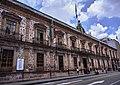 Colegio Primitivo y Nacional de San Nicolás de Hidalgo 01.jpg