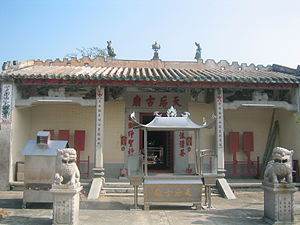 Coloane - Old Tin Hau Temple