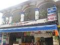 Comercios en Santa María del Tule, Oaxaca. - panoramio.jpg