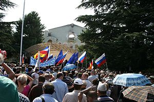 Protests regarding the Russo-Georgian War - Image: Concert in Tskhinvali 2