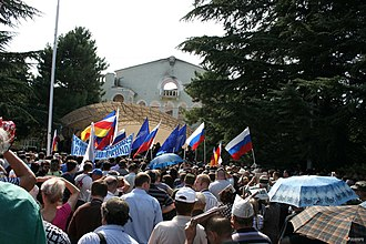 Protests regarding the Russo-Georgian War - Image: Concert in Tskhinvali 2