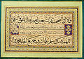 Containing Kadıasker Mustafa İzzet Efendi's calligraphies - Murakka (calligraphic album) - Google Art Project.jpg