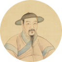 Copy of a Portrait of Zhao Mengfu.png