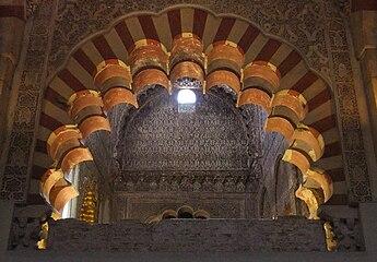 Cordoba-Mezquita13.jpg