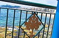 Costa Brava - Lloret de Mar - Passeig de Santa Caleta - Seal of the town.jpg