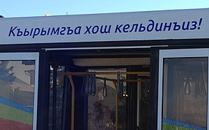 "Crimean Tatar alphabet - ""Welcome to Crimea"" (Qırımğa hoş keldiñiz!) written in Crimean Tatar Cyrillic, airport bus, Simferopol International Airport"