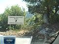 Croatia P8165332 (3943363661).jpg