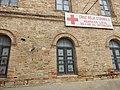 Cruz Roja del Villar del Arzobispo 02.jpg