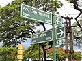 Cuatro Avenidas de Posadas - Intersección de Avenida Corrientes y Avda. Mitre.JPG